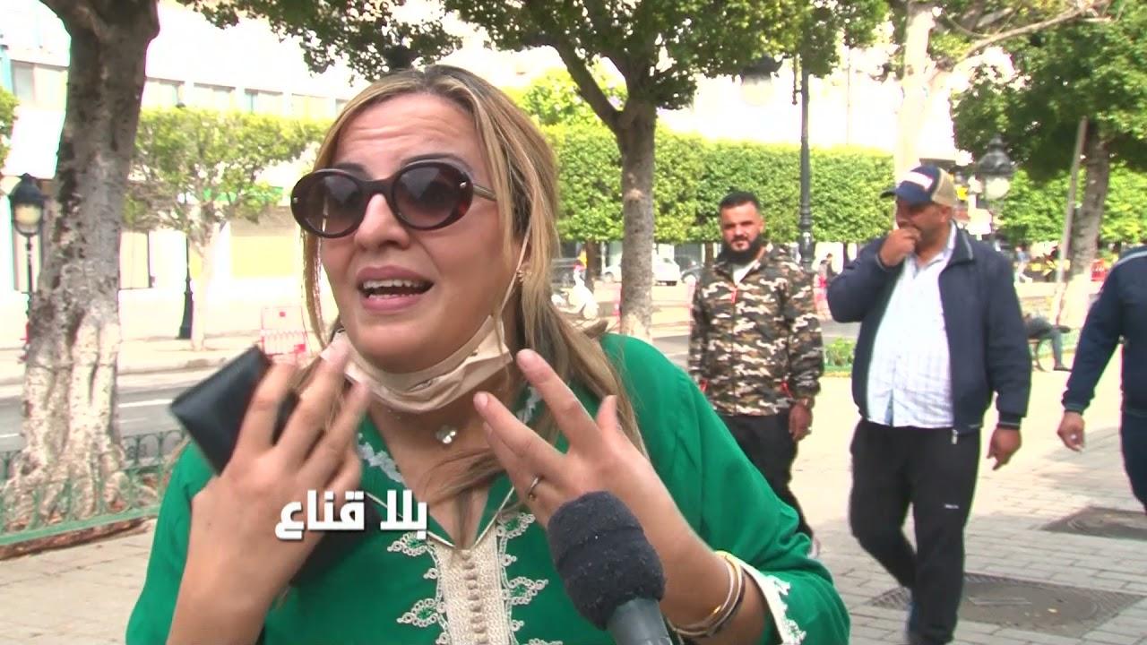 Download bila kinaa | في الفايسبوك تحمد في ربي على ولدها وصل لاباس لفرنسا وهو حارق على شقف يحلم بالفيس؟؟