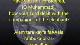 Surah al Feel (105)  Learn how to recite Quran (Tajweed) Minshawi and student