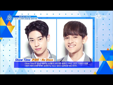 Produce 101 Season 2  Concept Performance Songs Longer Version