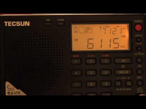 China Radio International - 6115 kHz (Beijing)