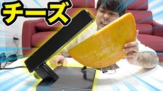 変なチーズのキッチン道具5個買ってみた! thumbnail