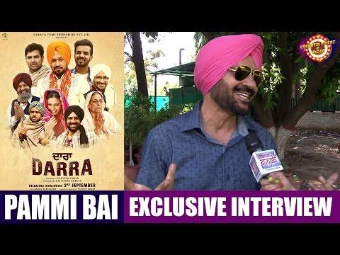 Pammi Bai | Darra Movie | Exclusive...