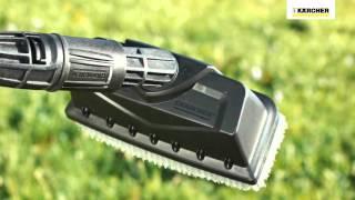 ケルヒャー「デッキクリーナー PS 20」水ハネを防ぎながら高圧洗浄 thumbnail