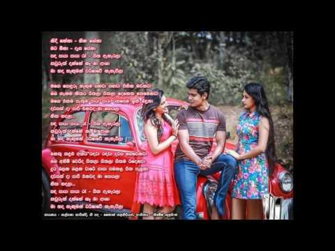 Nidi Nena (Deweni Inima Teledrama Theme Song) Kalpana-Kavindi
