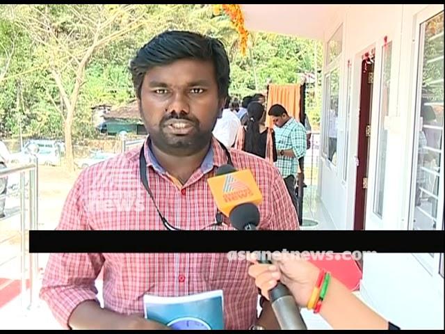 Fish Hatchery and farmers help center  Peechi Thrissur