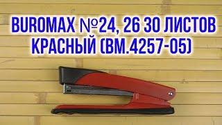 Розпакування Buromax №24, 26 30 аркушів Червоний BM.4257-05