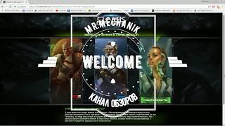 Обзор браузерной игры DarkOrbit Reloaded - космический экшн