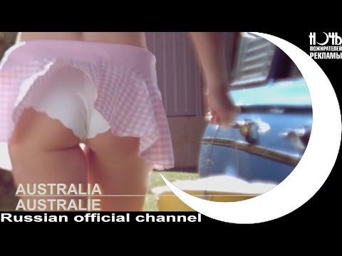 РУПОРНОВИДЕОorg Русское порно онлайн видео и только