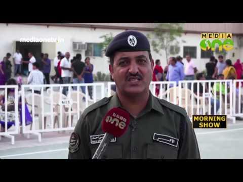 Police dog show in Doha, Qatar
