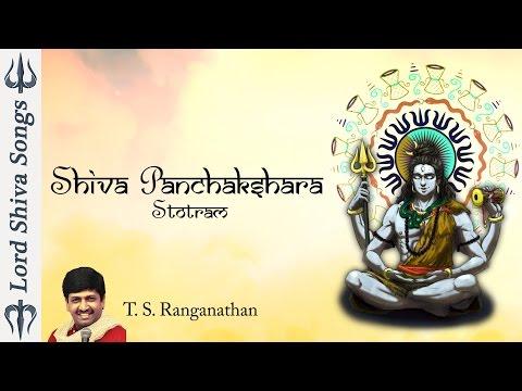 Shiva Panchakshara Stotram With Lyrics || Shiva Stotram || Shiva Stuti By T S Ranganathan