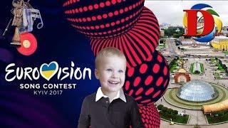 Евровидение 2017 в Киеве Фан зона Идем на выступление VLOG Eurovision Song Contest 2017 KYIV