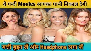 Top 5 Hot Hollywood Movies in Hindi  Part - 3