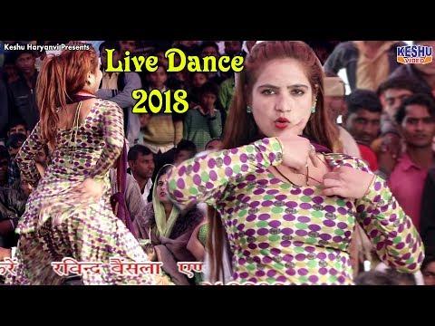 Shalu Chaudhary   Live Dance 2018   Joban Ka Bharota   Haryanvi Dance Video   Keshu Haryanvi