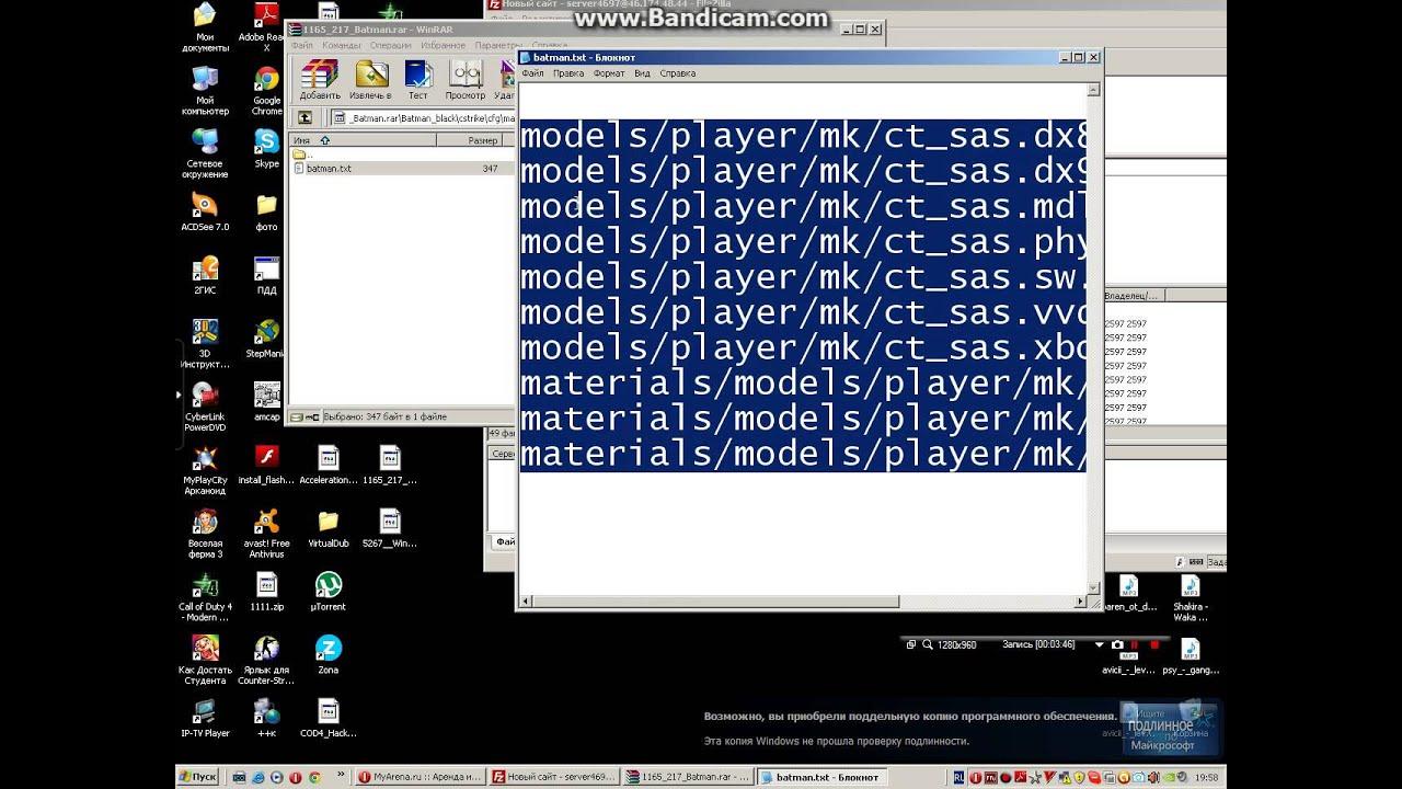 Май арена хостинг игровых серверов css v34 вход евротоп симферополь официальный сайт