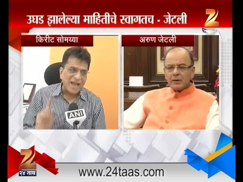New Delhi : Arun Jaitley Ordered Inquiry On Panama Mosack Fonseca Black Money Invested By Indian