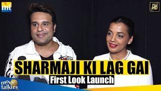 Sharmaji Ki Lag Gai First Look Launch | Krishna Abhishek, Mugdha Godse