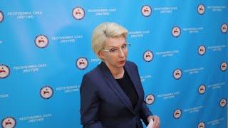Брифинг об эпидемиологической обстановке в республике на 29 марта: Трансляция «Якутия 24»