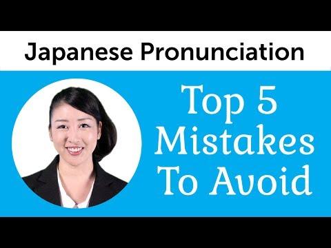 Top 5 Japanese Pronunciation Mistakes to Avoid