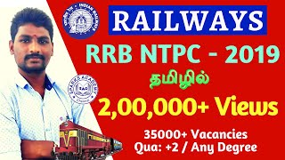[9.27 MB] RRB NTPC 2019 (35000+ Vacancies) full details in Tamil | Sparks Academy