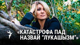 Анжаліка Агурбаш: «Я гатовая да самых рашучых дзеяньняў»