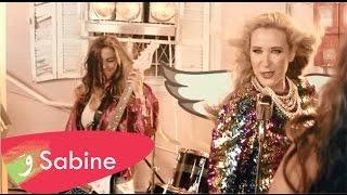 Sabine - Barkouli Ya Banat [Official Music Video] ( New 2014) / سابين - باركولي يا بنات