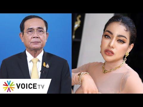 "Talking Thailand - พิมรี่พายอีกแล้ว! ช่วยคนกักตัว-ตกงาน ขณะที่รบ.ยังไม่แยแส พูดแต่ว่า ""มีงบๆ"""