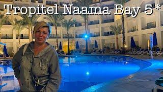 Египет 2021 Tropitel Naaama Bay 5 Знакомимся с отелем и изучаем территорию Шарм Эль Шейх 2021