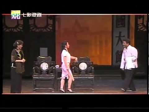 滑稽戲 《阿福嫂到上海》