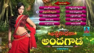 S.Bhajana Pullayya||Rayalaseema Folk Songs || Janapadalu||Palle Padalu||Telugu Folk Songs||Jukebox||