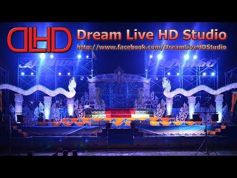 [Live-HD] ถ่ายทอดสด หมอลำ แก่นนครบันเทิงศิลป์ บ้.โนนพยอม ต.เขวาไร่ อ.โกสุมพิสัย จ.มหาสารคาม 5/10/58