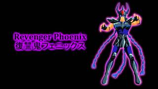 Saint Seiya ~ TV Original Soundtrack I ~ Revenger Phoenix / 復讐鬼フェニックス