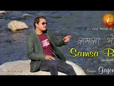 DJ Blast🔥Garhwali Song   Samsa Chori Bhotyani By Gajendra Rana   Audio Song   Devbhoomi Uttarakhand