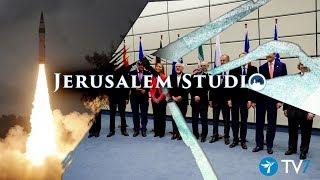Iran's deteriorating global standing - Jerusalem Studio 424