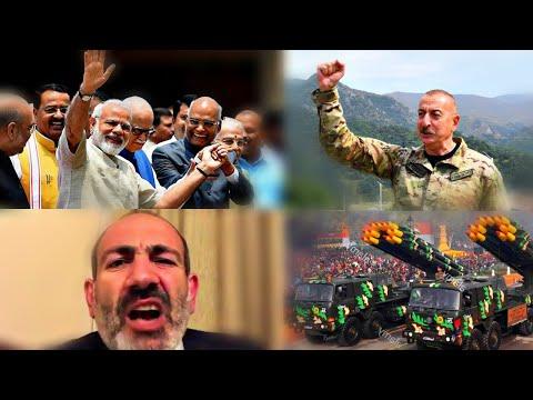 Ոչ ոք չեր տեսել ինչ հզոր զենք մտավ Հայաստան. Հնդկաստանի առաջնորդը ցնցեց ամբողջ աշխարհը