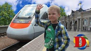 Железная дорога Едем на поезде. Виды железнодорожного транспорта. Сапсан. Поезд. Игрушки машинки