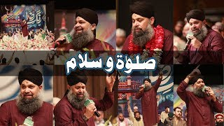 Mustafa Janey Rehmat Pey Lakho Sallam Owais Raza Qadri Exclusive