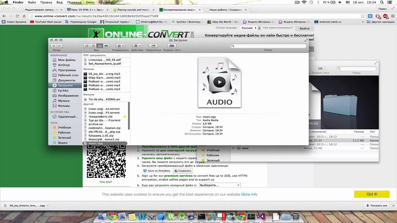 Урок 29 SFML, C++ работы со звуком - Смотреть видео бесплатно онлайн