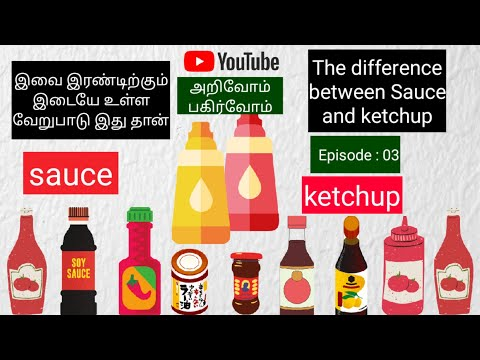The difference between sauce and ketchup in Tamil