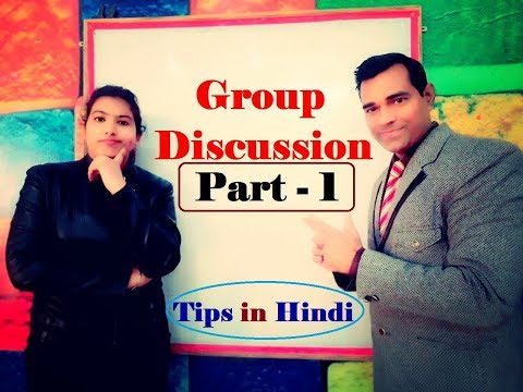 Group Discussion techniques (Part 1) - GD PI preparation - GD tips and tricks