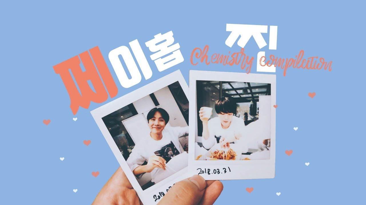 방탄소년단/진, 제이홉 | BTS/JIN, J-HOPE | 찐과 쩨이홉의 케미 모음!
