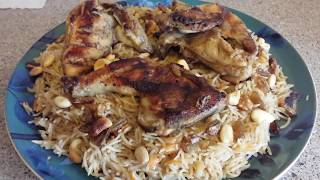 Kabsa Recipe - Chicken Kabsa Rice Recipe - Arabian chicken Kabsa Without oven