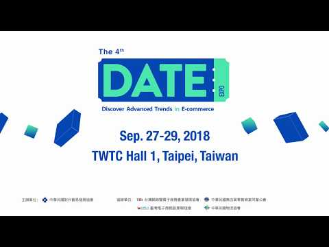 2018 Discover Advanced Trends in E-commerce- Sep. 27-29, Tai