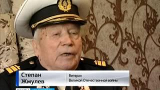 В Емельяновском районе поздравили ветерана, воевавшего в советско-японской войне