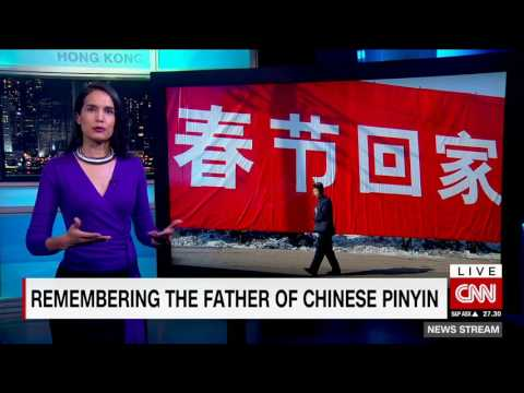 Remembering Chinese linguist Zhou Youguang, the father of pinyin