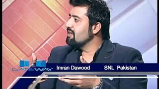 GATE WAY With Fasi Zaka (Imran Dawood, Sheraz Karim) Speaking on Recruitment #Jobs #Interviews