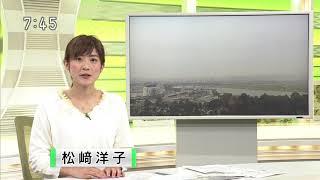 佐々木理恵 松﨑洋子.