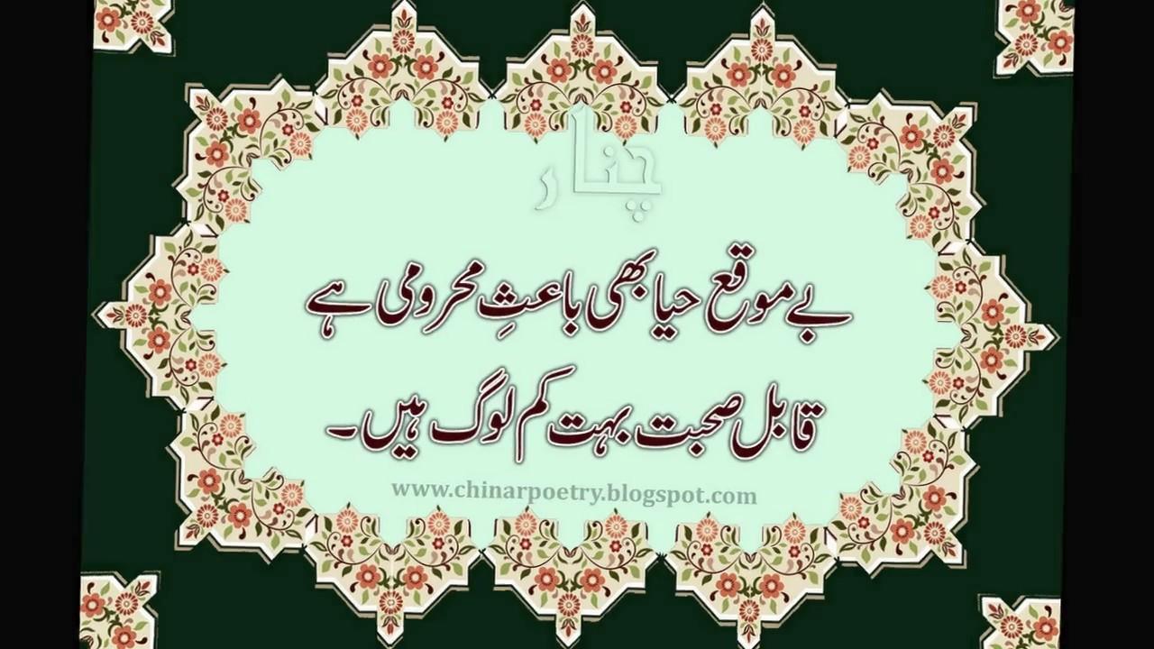 Beautiful Naat By Hafiz Rizwan Kashmiri With Urdu Quotes Youtube