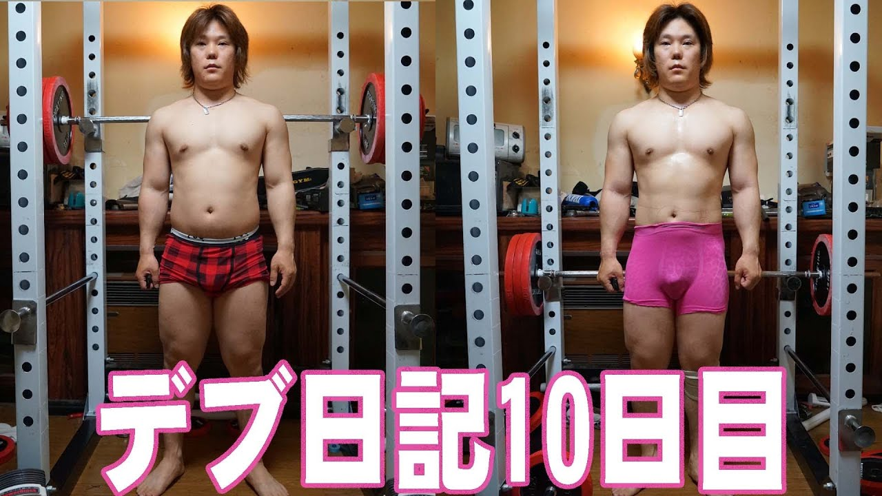 【股間の】日本人のもっこりが好きなゲイ18【主張】 [無断転載禁止]©2ch.netYouTube動画>9本 ->画像>190枚