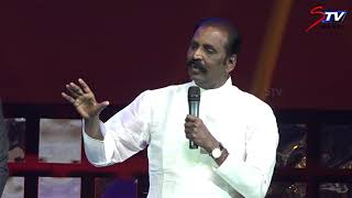 Vairamuthu Speech at Chekka Chivantha Vaanam movie audio launch Arvind Swami,STR,Mani Ratnam  STV