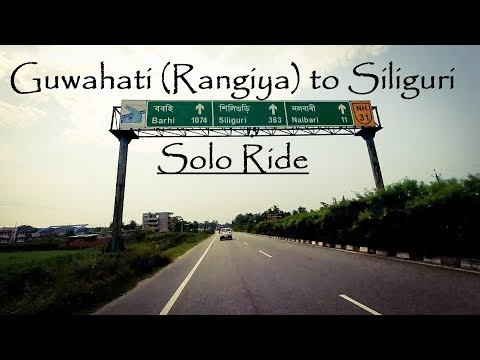 Guwahati to Siliguri ||Live to travel||